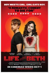 BETH_4SHEET_HR-page-001