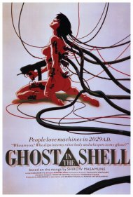 ghost-in-the-shell-movie-poster-1995-1020337596