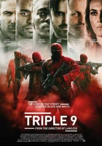 triple9_